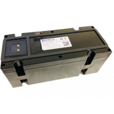 Akumulator (Bateria) 10,45 Ah 25,5V Li-Ion 042Z70100A